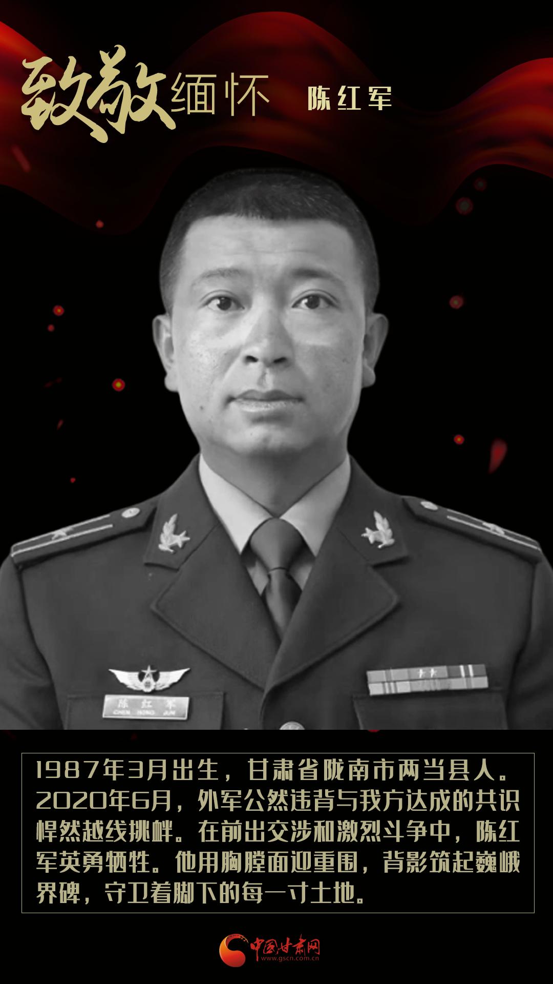 《无极五登录网站_清明祭英烈丨致敬那些远去的英雄》